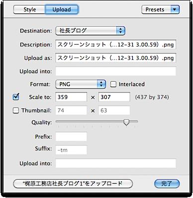 スクリーンショット(2011-12-31 3.20.28).png