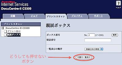 スクリーンショット(2011-12-30 22.47.27).png