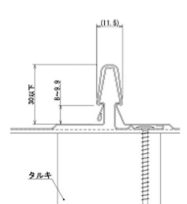 屋根がルバリューム鋼板断面図