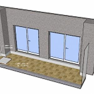 04/16 避難ハッチとは、こちらの部分の避難設備です。 バルコニー部分遠景 便宜的に手すりを取り外しています。 バルコニー部分近景 避難ハッチ蓋の部分イメージ図 バルコニー部分近景 避難ハッチ部分を取り外したイメージ […]