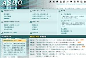 201201090619.jpg