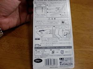 201201091639.jpg