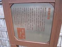 201201111903.jpg