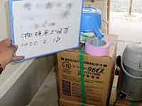 201201112046.jpg
