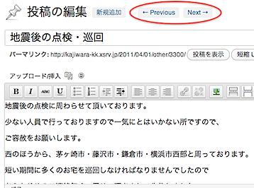 スクリーンショット(2012-01-02 0.40.12).png