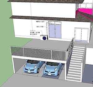 11/08 雨漏れの点検 ——————雨漏れの点検 茅ヶ崎市の「O2」様から雨漏れの点検依頼がありました。 築20年程度、木造在来工法の住宅で中古物 […]