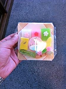 「S」様邸にお子様がいらっしゃるので、ご挨拶のおりに近所の和菓子店できれいにまとめられた お菓子があったので持参しました。女の子むけでしたね。 ーーーーーーーーーーーーーーーーーーーーーーーーーーーーーーーーーーーーーー […]