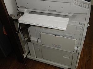 P1130002.JPG