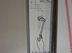 P1210021.JPG
