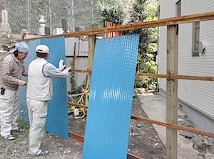 横須賀市「M」様邸が完成しました。仮設通路を元通りにしてお引き渡しです。 出来ればアルミフェンスがいいですね。 ーーーーーーーーーーーーーーーーーーーーーーーーーーーーーーーーーーーーーーーーーーーー 仮設通路の復旧  […]