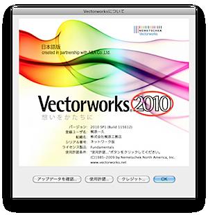 VectorWorks2.png