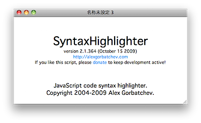 syntaxhighliter2