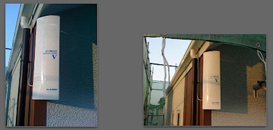 東京都町田市「O」様邸のテレビアンテナを施主様希望で壁付けアンテナとしました。 最近はこちらの方がはやりです。電波の利得がある程度あれば取り付け可能です。 屋根の上にあるテレビアンテナより、かっこうはいいのですが電波の強 […]
