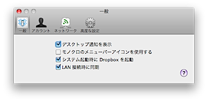 dropbox12