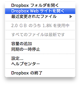 dropbox14