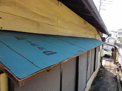 霧除け屋根の交換3
