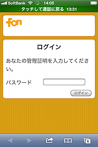 IMG_2772.PNG