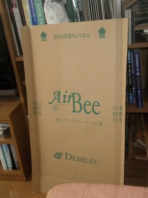 茅ヶ崎市「I3」様邸の天井吹き付け断熱材に使用する下地の材サンンプルです。 デミレックジャパン社(DEMILEC JAPAN)SELECTION 500を施行する予定です。 現在カタログ詳細がありませんのでカタログ写真を […]