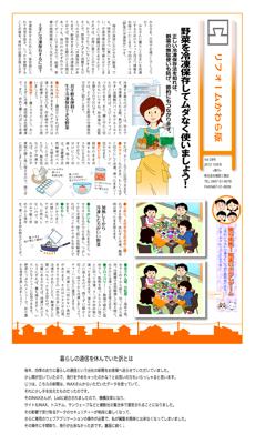 20121031 ページ 1