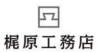 Kajiwarakoumuten logo