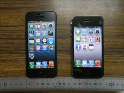 iPhone5で便利になった事