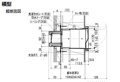 壁付け防風ポスト口3