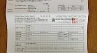 お引渡時にお客様にお渡しする書類が何種類かあります。 引渡証明書 印鑑証明 お引き渡し書類受領書 追加工事請求書 建築検査済証 そのほかに、下記に有る第三者機関(日本住宅保証検査機構 JIO)の保険証券があります。 構造 […]