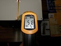 ガイナ実験キット、放射温度計