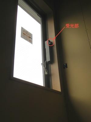 高窓の操作