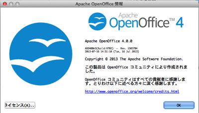OpenOffice4.0.0
