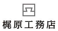 遮熱断熱塗料「ガイナ」の時系列データをページにしてアップしました。 今は一週間分ですが徐々に増やして行きたいと思います。 断熱塗料は各種たくさんありますが、実際に試してみないと効果がわかりません。 日本製の製品では詐称 […]