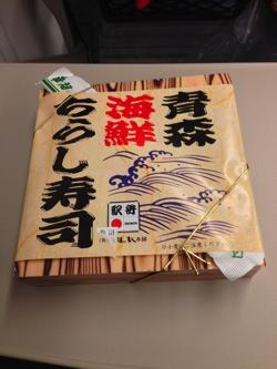 東北新幹線駅弁  2