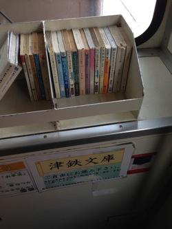 津軽鉄道  6