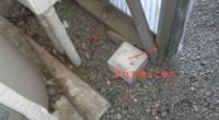 藤沢市の「Y2」様邸の電気温水器の風雨避けがずれてしまった分の修理を依頼されました。 現地を見てみると、通称「ピンコロ」の上に上物が乗っている状態だったので強風でずれてしまい、 ピンコロから外れてしまったということでした […]