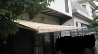 藤沢市「I3」様邸からオーニングの件で、ご相談を受けました。 他のリフォーム店さんで取り付けをされたので私は仔細を知りませんが、 現地を拝見すると、このようになっていました。細かい納まりについては、 なかなか写真では納ま […]