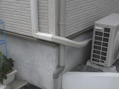 竪樋の修理
