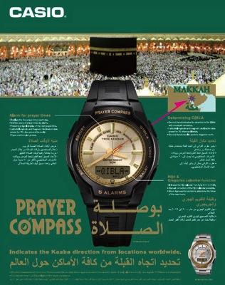 回教徒御用達の腕時計
