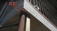横浜市港南区の「K」様から、バルコニー部柱の交換についての見積もり依頼を頂きました。 築年数もあり、大分錆が進んでいます。自分が気になったのはこの部分です。 この写真ではつぶさに見えませんが、壁と直角方向、柱に向かってヒ […]