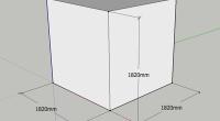 おもに木造在来工法の世界で使われる言葉です。簡単に木材の体積のことを言います。 立米(りゅうべ)がタテヨコ高さ1.0メートルを示すのに比べて、 一石(いっこく)はタテヨコ高さが1.82メートル = 一間(いっけん)ある状 […]