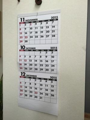 三ヶ月カレンダー