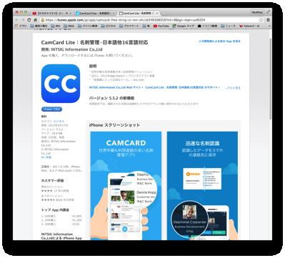 CardCam