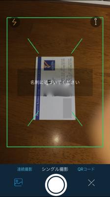 CardCam2