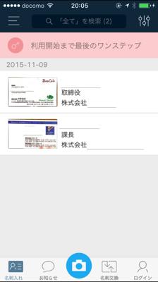 CardCam3